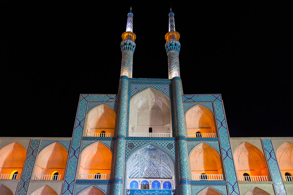 The beautiful symmetry of Amir Chakhmaq Mosque