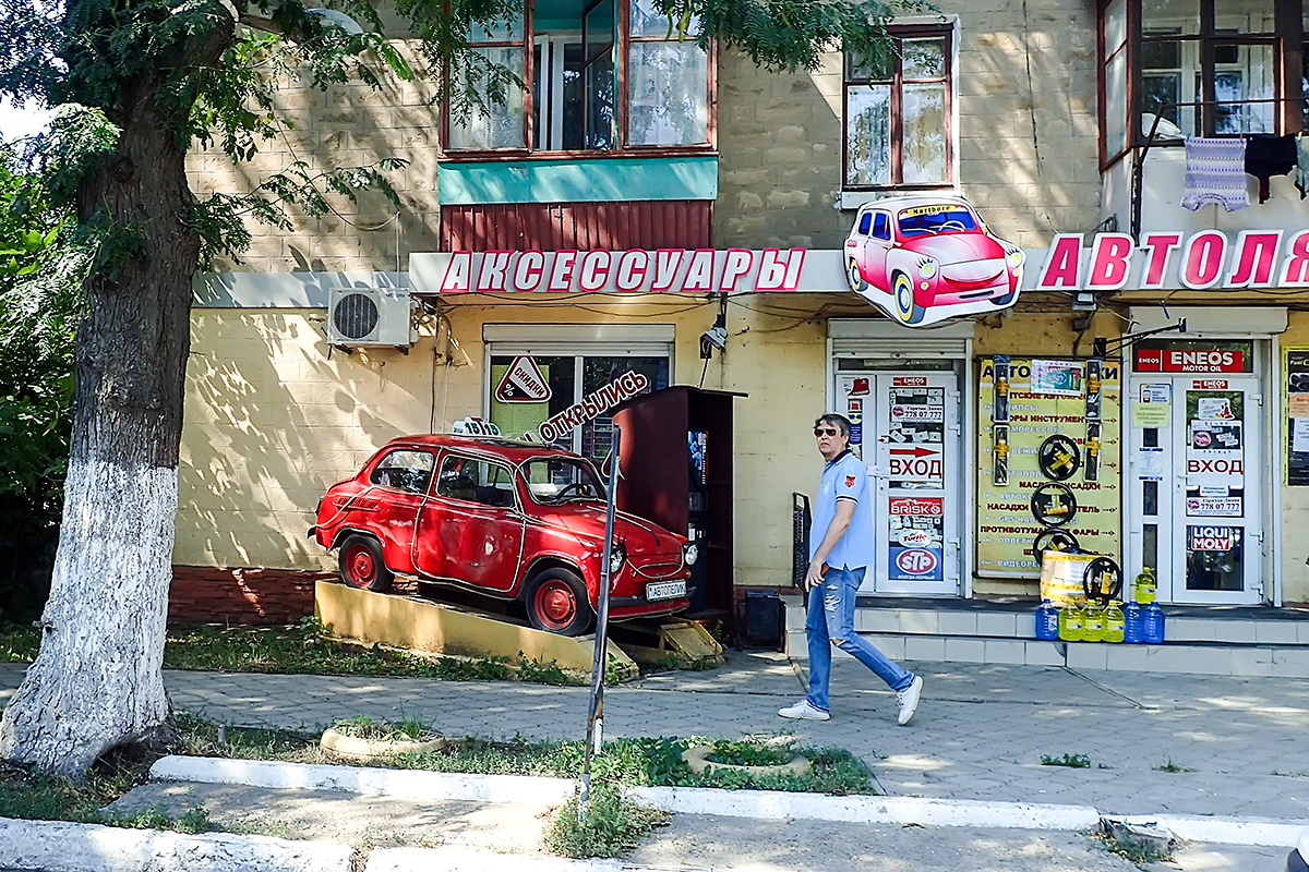 Innovative marketing of auto parts shop in Tiraspol.