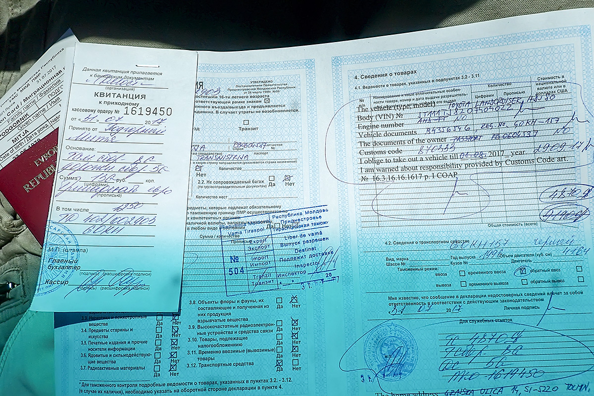 The customs papers needed to enter Transnistria.